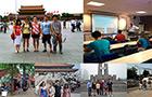 China Trip Thumbnail