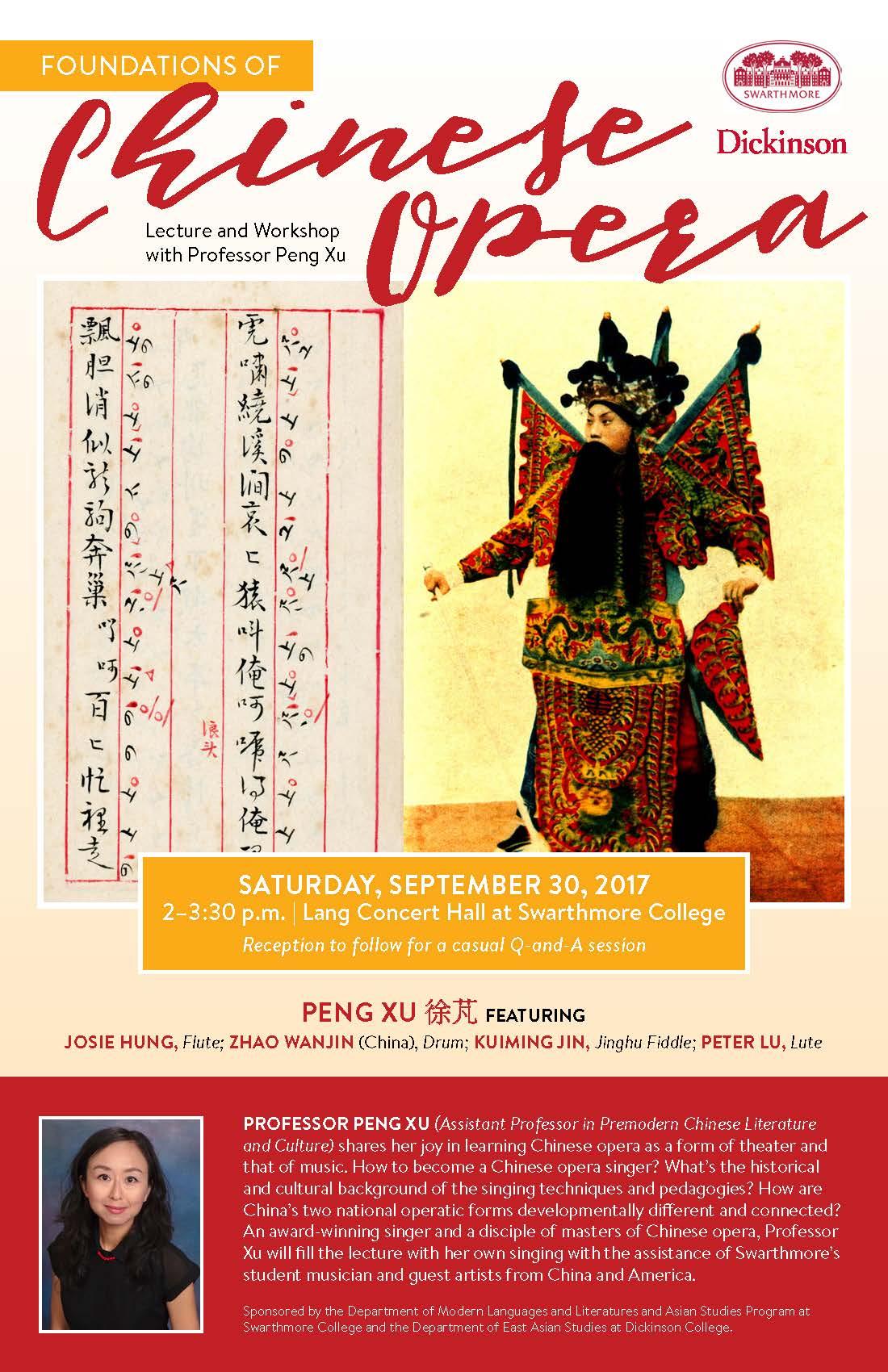 Poster for Peng xu
