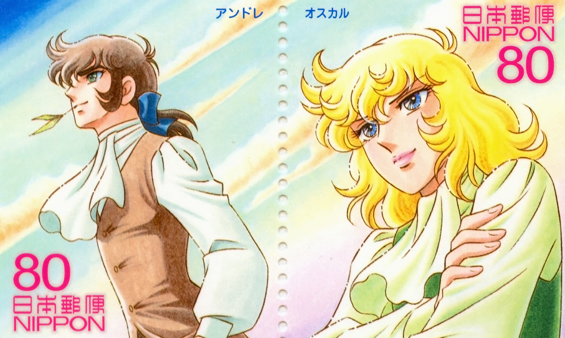 2011 Japanese Postal Service commemorative stamps, featuring characters from the anime adaptation of Riyoko Ikeda's manga The Rose of Versailles (1972-1973).