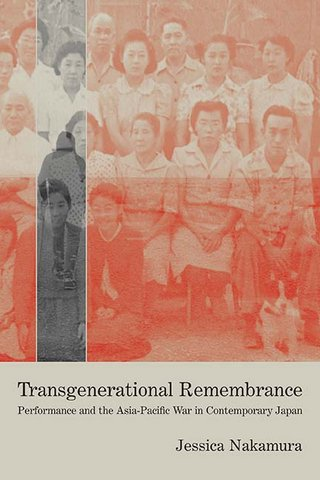 Book cover: Two rows of people in mid-20th century clothing pose for a photograph. Over a slice of the image a figure in modern clothing is seen from behind. Text reads: