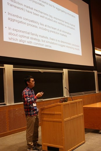 Ryan Shi '18 presents work