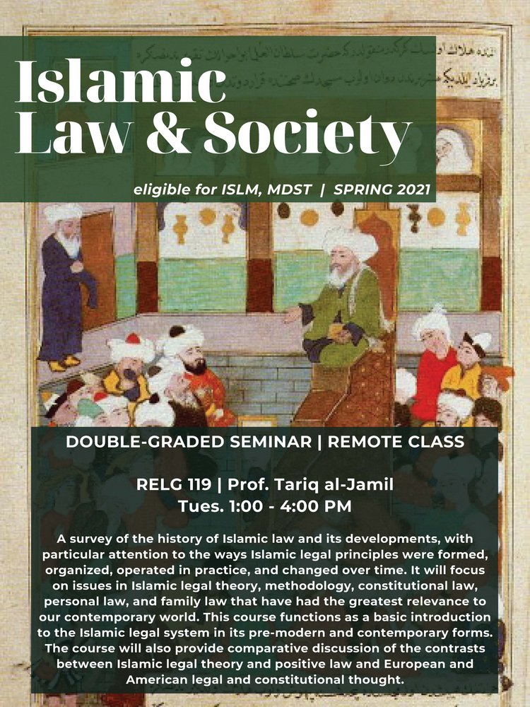 RELG 119. Islamic Law and Society Spring 2021 poster