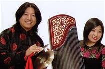 Melody of China Lecture and Musical Demonstration