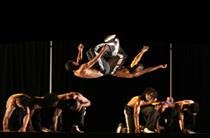 Rennie Harris Puremovement Dance Concert