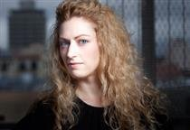 Games to Change the World, a Lecture by Jane McGonigal