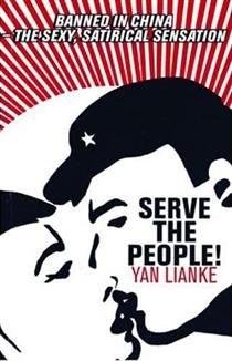 Author Talk: Yan Lianke The Independence of the Author Under China's Literary System