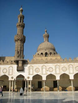 Sundes Kazmir in Egypt, Photographs from students abroad