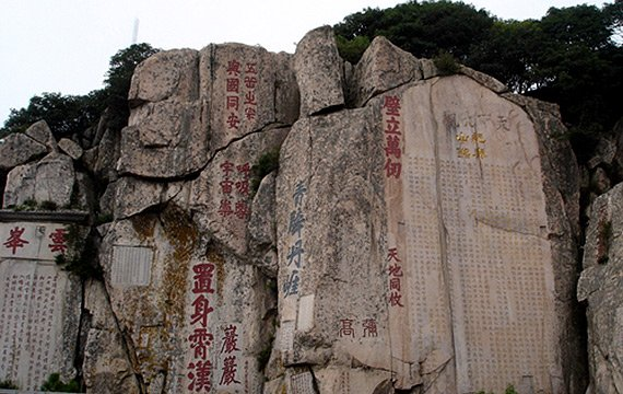 Cliff with decorated with primarily red oriental characters