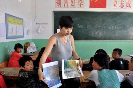 Miyuki Baker in class