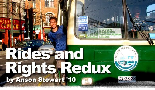 Rides and Right Redux