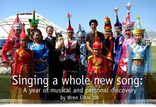 Singing a whole new song: A year of musical and personal discovery by Wren Elhai '08