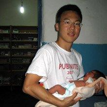 Yongjun Heo '09