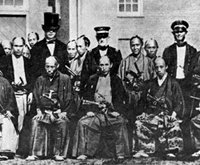 Historic image of the 1860 diplomatic delegation
