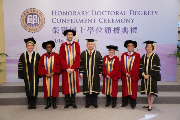 President Valerie Smith with other honorary degree recipients