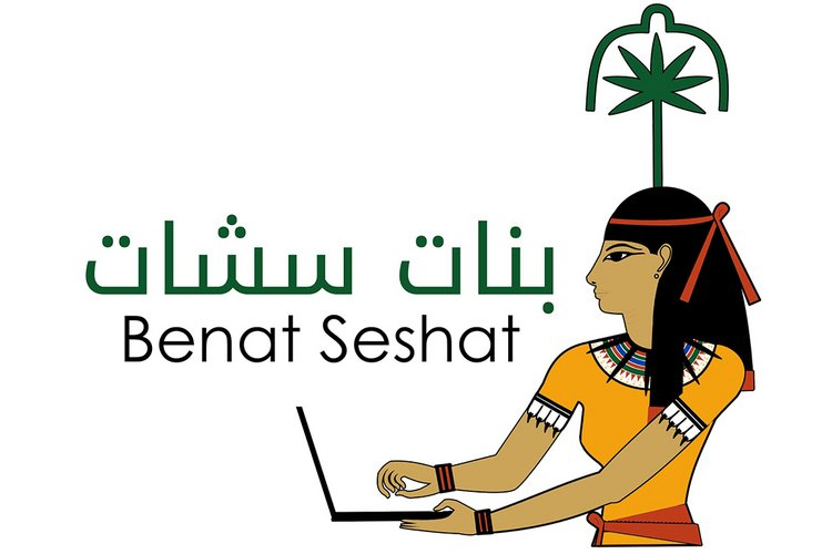 Benat Seshat logo of Egyptian woman with computer