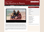 The Muslim in Russia front page of web site