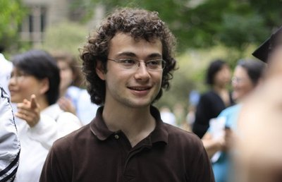 Ozan Erturk