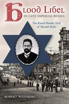 Professor Weinberg's book, Blood Libel in Late Imperial Russia.