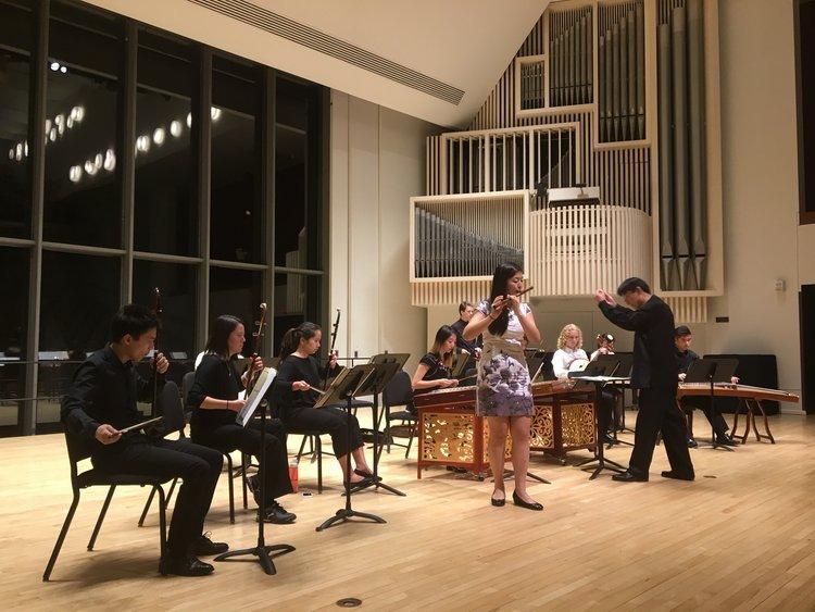 Swarthmore College Chinese Music Ensemble