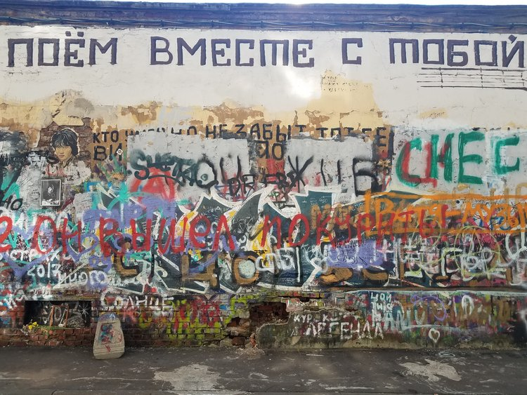 The Victor Tsoi Wall in Moscow's Arbat District