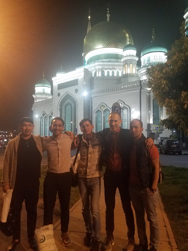 With friends in front of Moscow's Cathedral Mosque