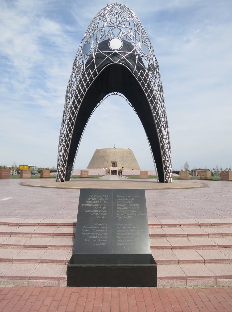 Alzhir Gulag for Women Memorial, Astana, Kazakhstan